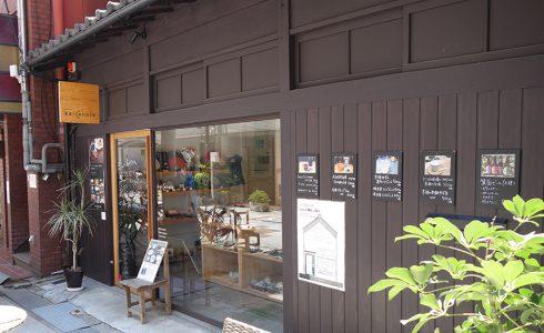 kaico cafe 入口